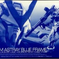 Bandai RG Gundam Astray Blue Frame