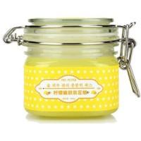 Moter Kuning Foot Wax Peeling Gel - Mengatasi Kapalan, Bau Kaki, DLL