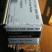UPPER PREMIUM IR6570 / IR5075