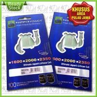 Hippo Power Baterai Blackberry 9900/9790/9850 (1600mah)