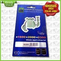 Battery Hippo Torch 9800-9810 (1600 Mah)