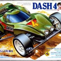 Tamiya Dash-4 Cannonball Golden Body Mini Racing 4-WD Japan 1990