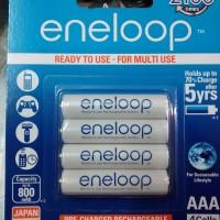 Baterai (battery) isi ulang Panasonic Eneloop 800mAh AAA (A3) 4 pcs