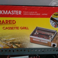 infrared grill portable