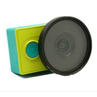 UV Filter Lens 52mm with Cap for Xiaomi Yi