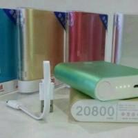 Info Power Bank Xiaomi 20800 Katalog.or.id
