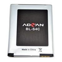 Battery for Advan Mobile 1400mAh - BL-S4C