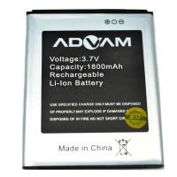 Battery for Advan Mobile 1800mAh - S5E+