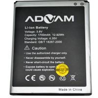 Battery for Advan Mobile 1700mAh - S5H