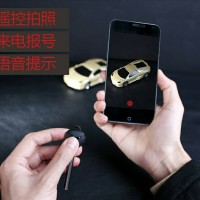 lucu Bluetooth Headset with Tomsis Wireless Shutter - Remax terbaru SP