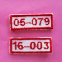 Nomor Gudep Pramuka Bordir