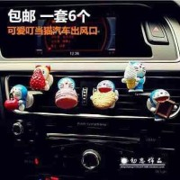 Parfum Pengharum Mobil Karakter Doraemon 3rd Edition