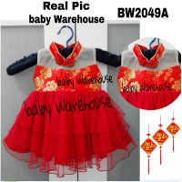 #BW2049A Chinese new year Baby dress - baju anak