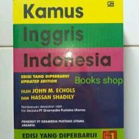 Kamus Inggris Indonesia - John M echols (Hard Cover)