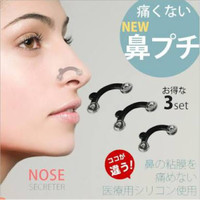 Nose Secret Uplift without surgery