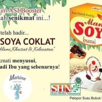 Mama Soya Rasa Coklat / Mamasoya Coklat 200 gram