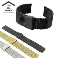 22mm Tali Jam Rantai Mesh Bracelet Stainless Steel Watch Strap Band