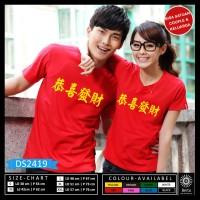 T-Shirt Baju Couple Happy Chinese New Year Imlek
