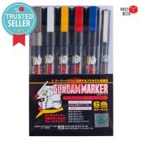 Gundam Marker Basic Set GMS105 Gunpla Model Kit GSI Creos Tools Tool