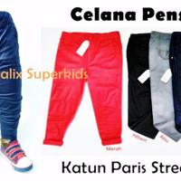 Termurah  Celana Pensil Anak 5-6Thn Celana Panjang Anak Murah Laki Lak