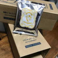 PO TOKYO MILK CHEESE RASA HONEY & GORGONZOLA ISI 10 PCS