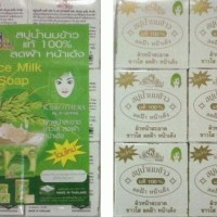 On Sale Sabun Beras Thailand K Brothers Original Berkualitas