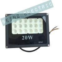 lampu sorot LED 20w 20watt setara dgn 200w bohlam pijar / outdoor - White