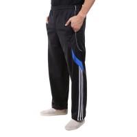 Celana Diadora panjang / training / olahraga tn abang ecer grosir