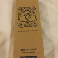 Tokyo Milk Cheese Factory - Honey and Gorgonzola Cheese cookies