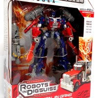 Info Mainan Robot Transformer Katalog.or.id