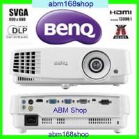 Projector BenQ ms527 SVGA 800x600 HDMI NEW DLP Proyektor BenQ ms-527