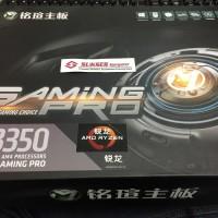 MAXSUN MS-B350FX Gaming Pro AM4 B350 DDR4 3 Slot VGA PCI-E