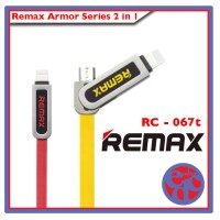 REMAX CABLE ARMOR SERIES 2 IN 1 RC-067t