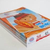Buku tulis Sindu (Sinar Dunia)