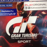 PS4 Game Gran Turismo/GT Sport