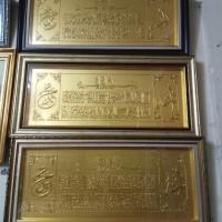 Bingkai + Kaligrafi