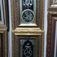Bingkai + Kaligrafi ( 2 pcs )