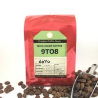Aceh Gayo Ateng - asem manis - 928 coffee kopi hitam sumatra arabika