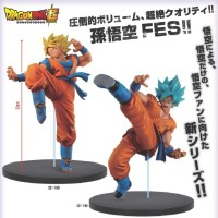 DB Super Fes!! Fest!! vol 1 SS Goku & Super Saiyan God Son Goku set 2