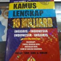 kamus bahasa inggris-indonesia 688 halaman