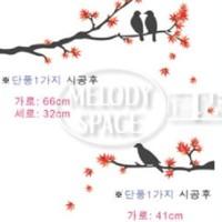 Set Stiker Dekorasi Dinding Motif 3-Ekor Burung di Rant Diskon