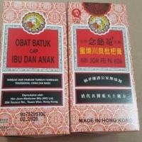 Nin Jiom Pei Pa Koa 150 ml / Obat Batuk Cap Ibu Dan Anak 150 ml