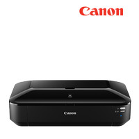 Canon IX 6770 printer A3+ / printer canon IX 6770 / printer canon