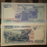 UANG KUNO UANG MAHAR Rp.1000 Loncat Batu 1992