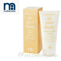 new Mothercare Body Stretch Mark Cream 200ml