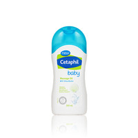 Cetaphil Baby Massage Oil 200ml