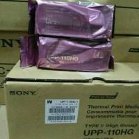 Kertas printer USG Sony UPP-110HG