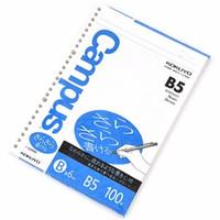 Kokuyo Campus Loose Leaf Paper B5 - 6 mm Rule - 26 Holes - 100 Sheets