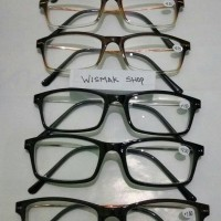 kacamata baca (plus) kekinian