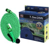 XHose 7.5 Meter | Selang Air Magic | X Hose Diskon
